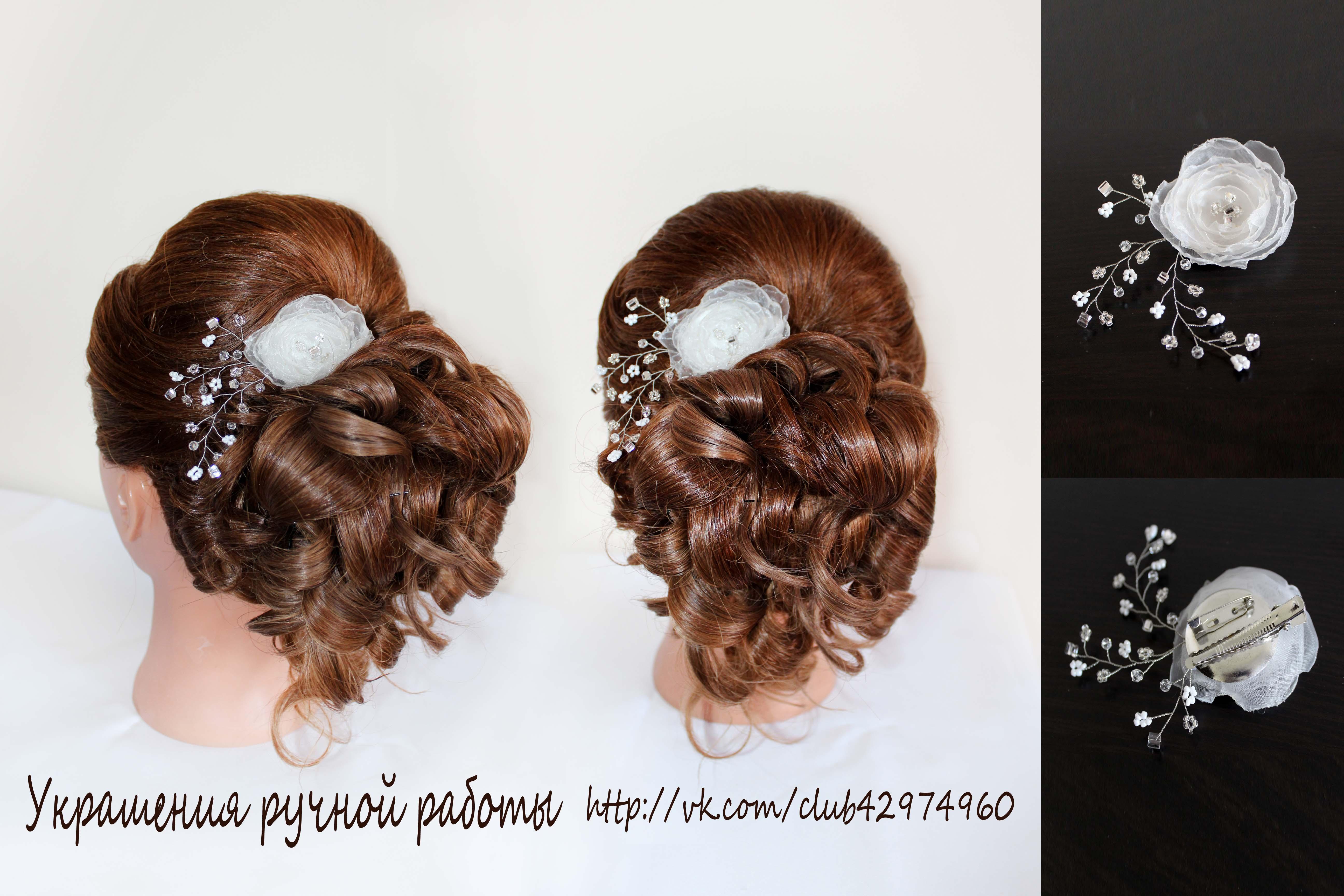 Свадебное украшение для волос своими руками из бисера