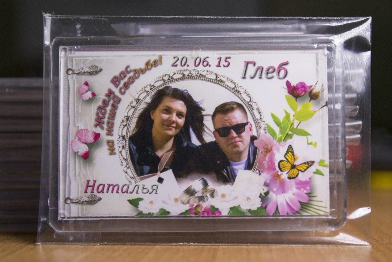 Фото на магнит на свадьбу