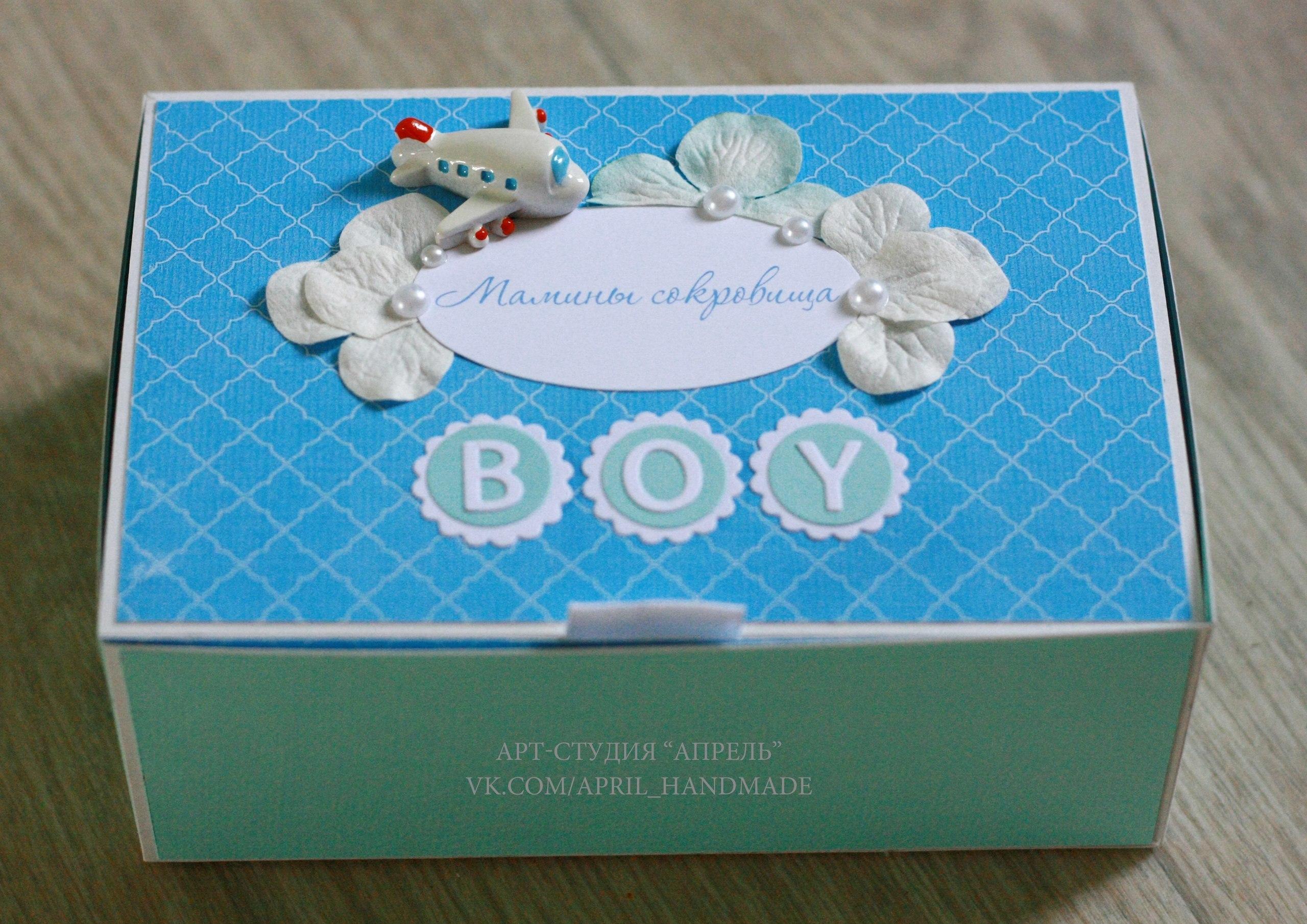 Как сделать памятную коробочку для малыша
