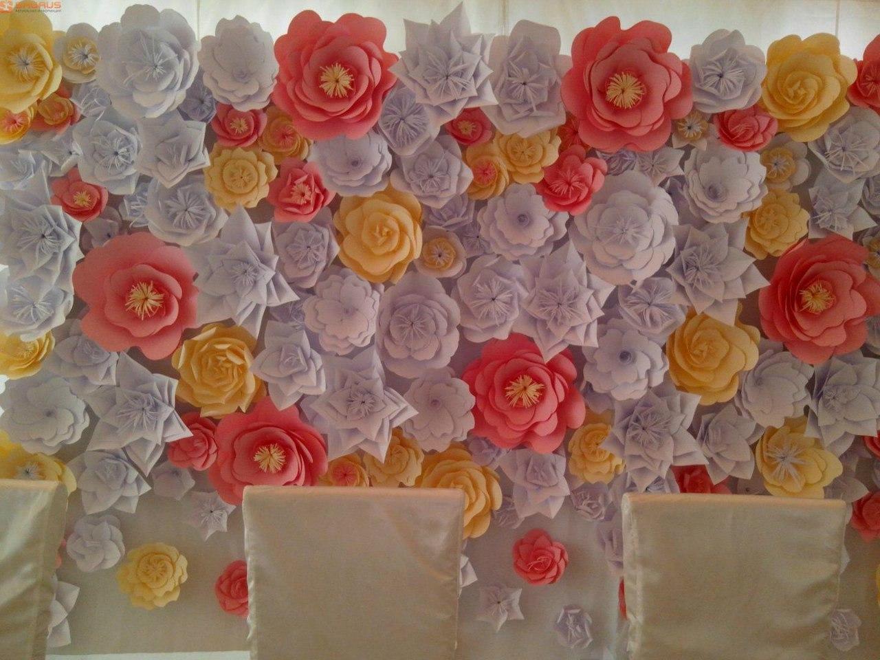 Бумажные цветы на день рождения своими руками
