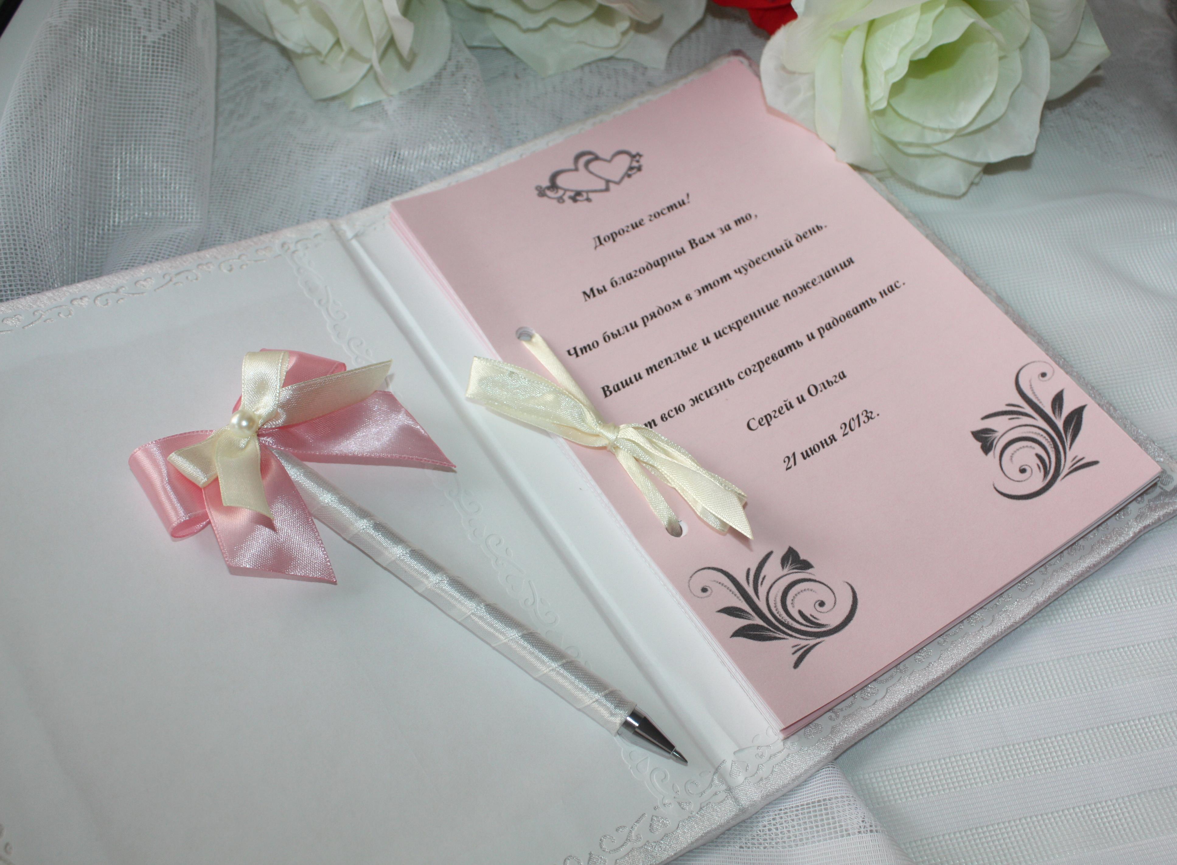 Картинки свадебная прическа кудри