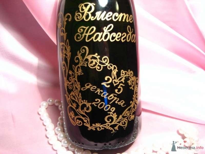 """Гравировка на шампанском - рисунок сердце - фото 66810 """"Свадебный Бум"""" - свадебные принадлежности"""