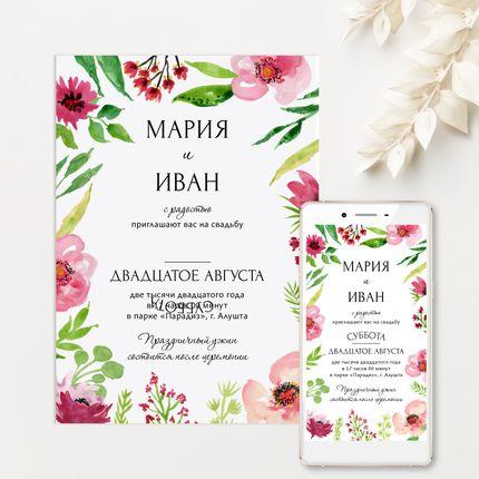Яркие акварельные приглашения с розовыми цветами
