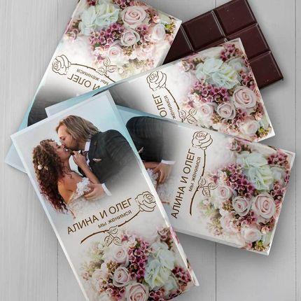Приглашения или подарки гостям в виде шоколада – дизайн
