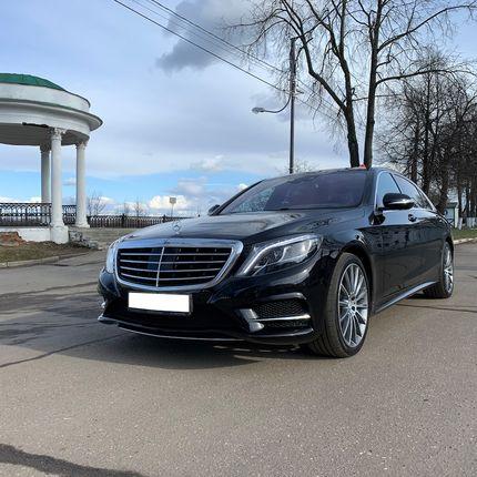 Аренда Mercedes-Benz S-Класс W222
