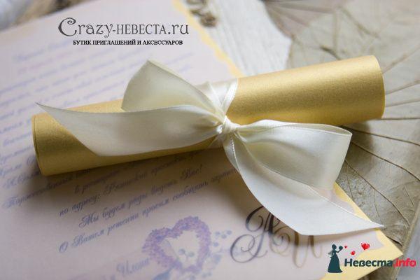Фото 92966 в коллекции Подготовка к свадьбе - katya777