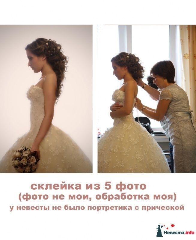 Фото 81760 в коллекции Идеи к причёске - ЛЕРИНА