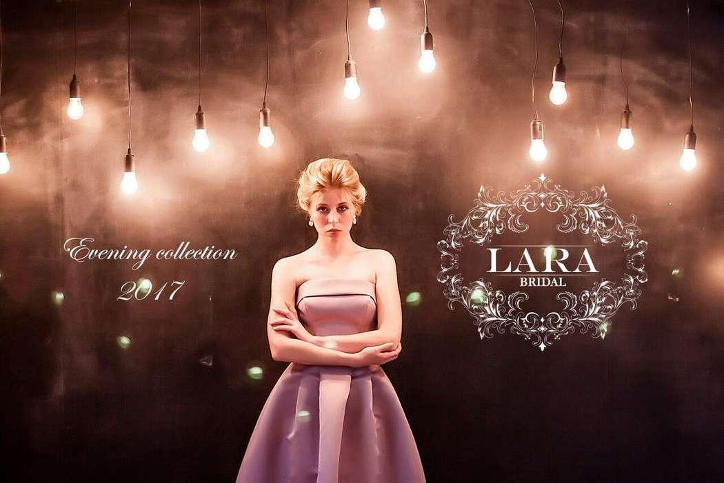 Фото 12873218 в коллекции Evening dresses by LARA BRIDAL - Свадебный бутик Lara