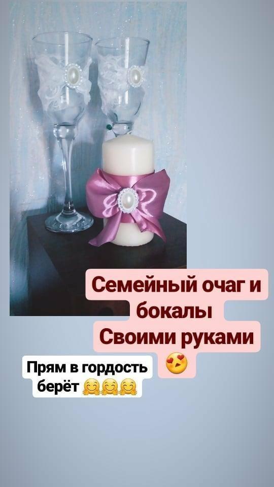 Фото 19697301 в коллекции Портфолио - Организатор Ксения Гаприндашвили