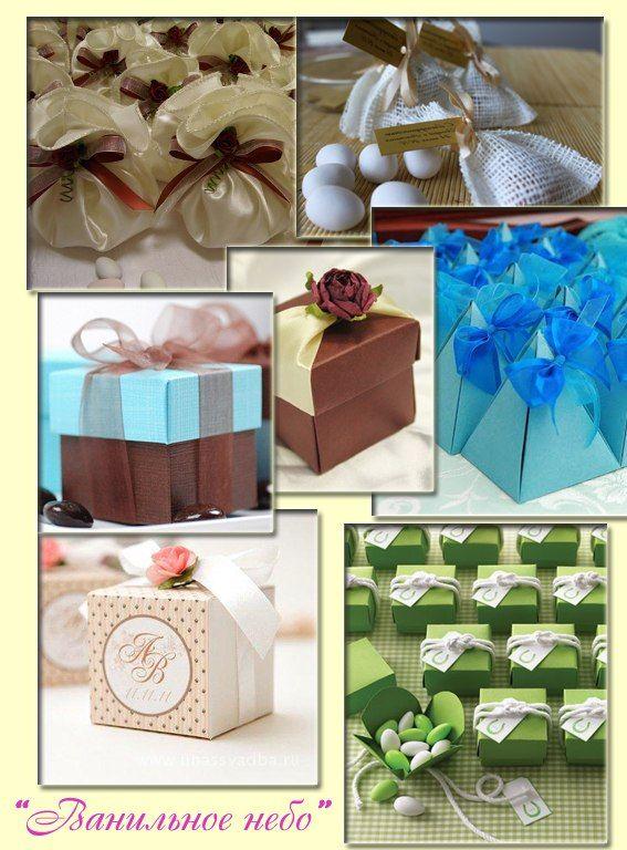 """Подарочные коробочки на свадьбу,день рожденья,девичник,для гостей,в которых может быть конфета,камушки,зернышка кофе,да и всё что угодно))) Вручаются гостям, во время Вашего торжества)))) - фото 862637 """"Ванильное небо"""" - свадебные аксессуары"""
