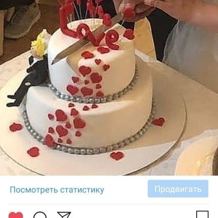 "Торт ""Сан Флоро"", 1 кг"