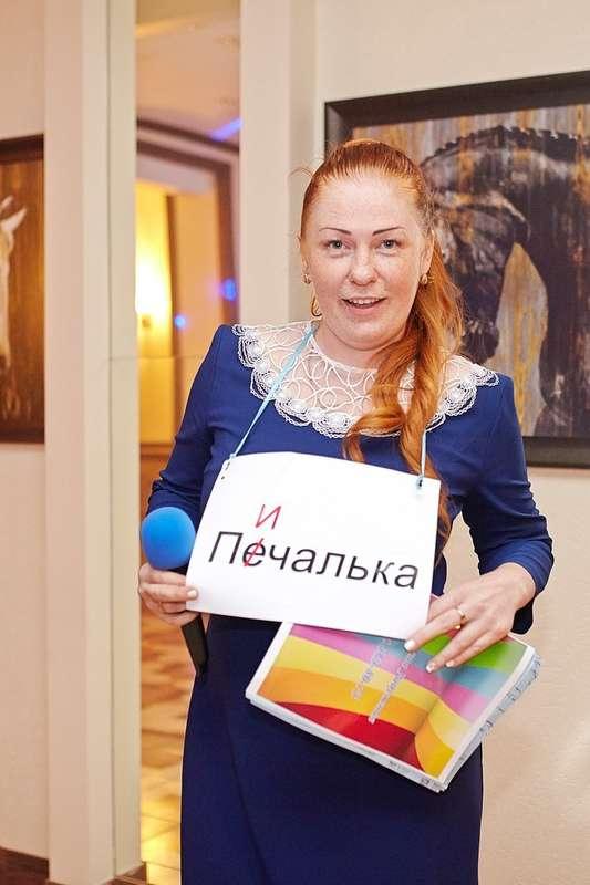 Фото 4010433 в коллекции Портфолио - Ведущая Светлана Радужная