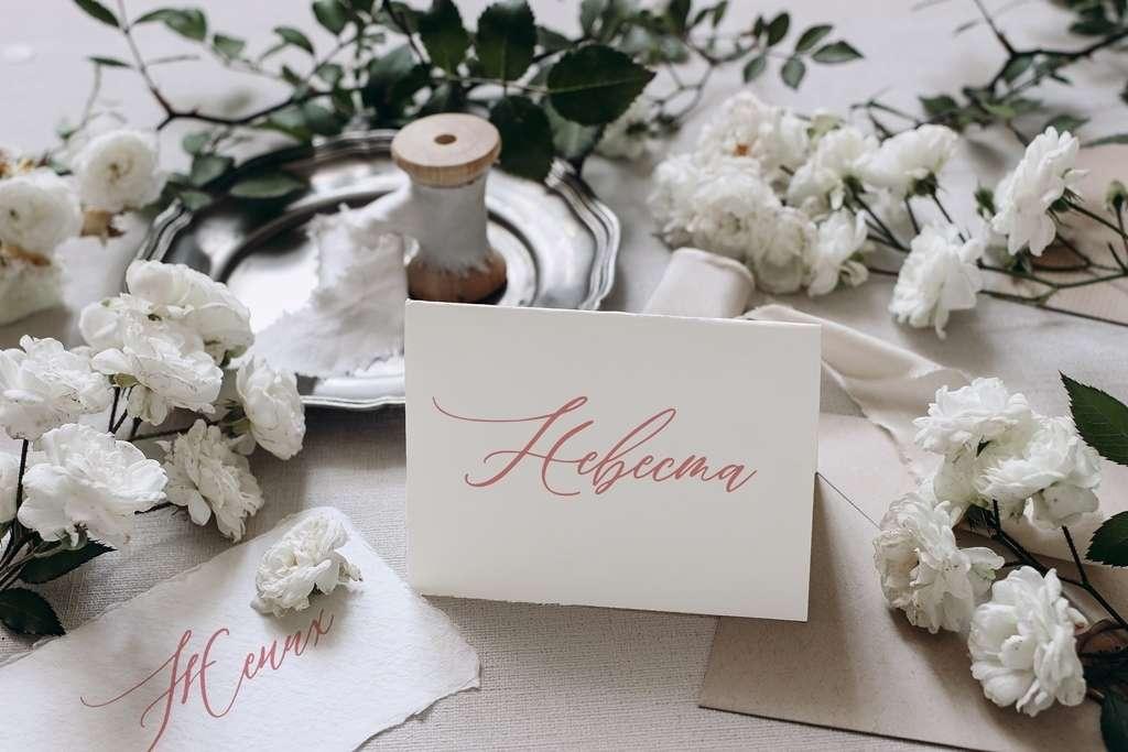 Фото 19778353 в коллекции Свадебное приглашение в классическом стиле - Alexandra Fedoseeva - свадебные приглашения