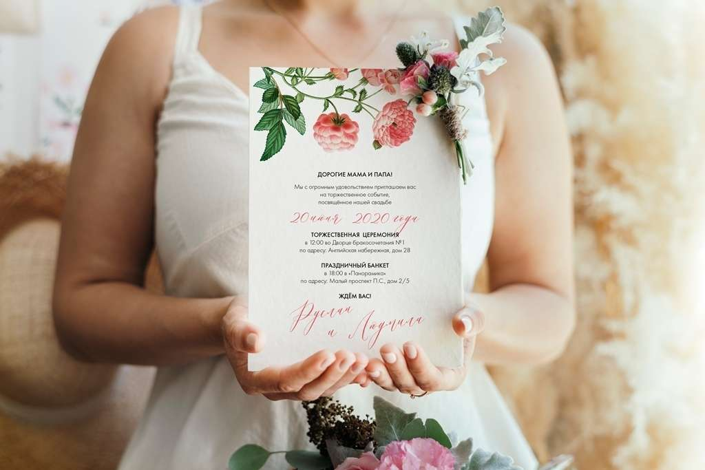 Фото 19778395 в коллекции Свадебное приглашение в классическом стиле - Alexandra Fedoseeva - свадебные приглашения