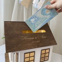 Коробка-домик для денег