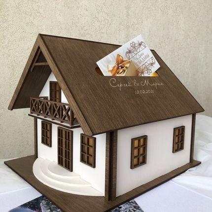 Казна домик + гравировка