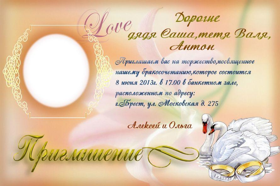 Свеча, приглашения на свадьбу открытка фотошоп