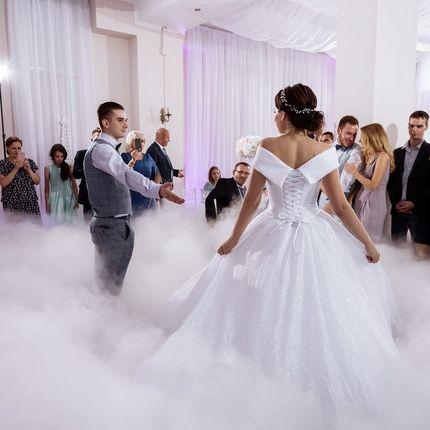 Тяжелый дым для первого танца