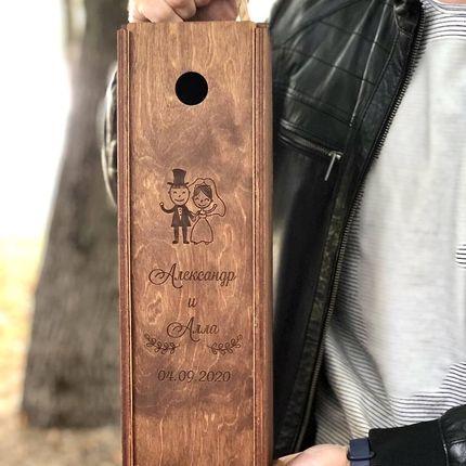 Коробка для вина темная