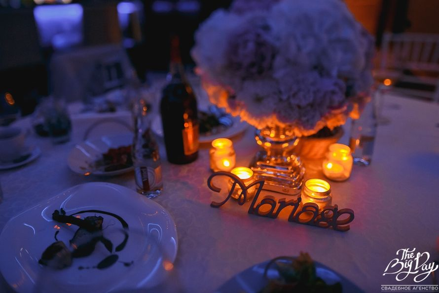 Фото 2407479 в коллекции Свадьба Тани и Мити - Свадебное агентство The Big Day Agency