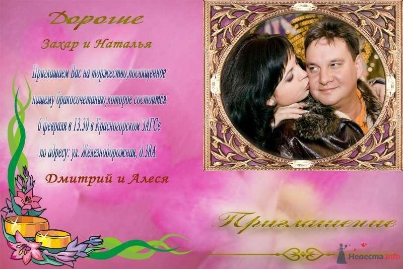 Фото 64721 в коллекции Мои фотографии - Алеся Викторовна