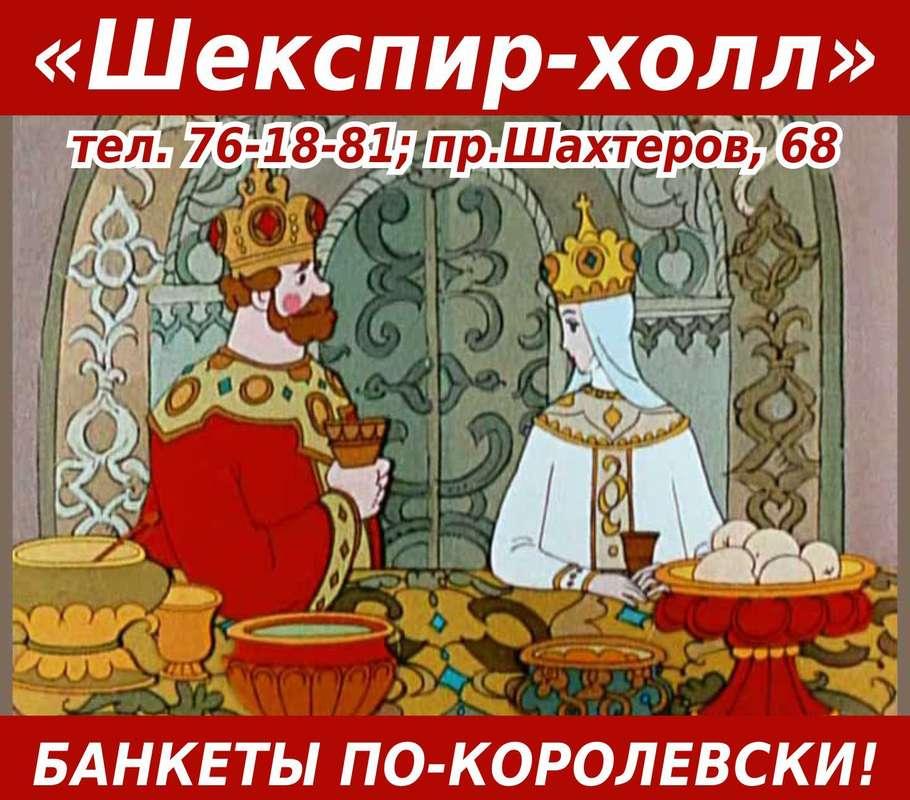 """Фото 5768870 в коллекции Наши праздники - Банкетный зал """"Шекспир-холл"""""""
