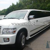 Прокат лимузина Infiniti QX56 - 1
