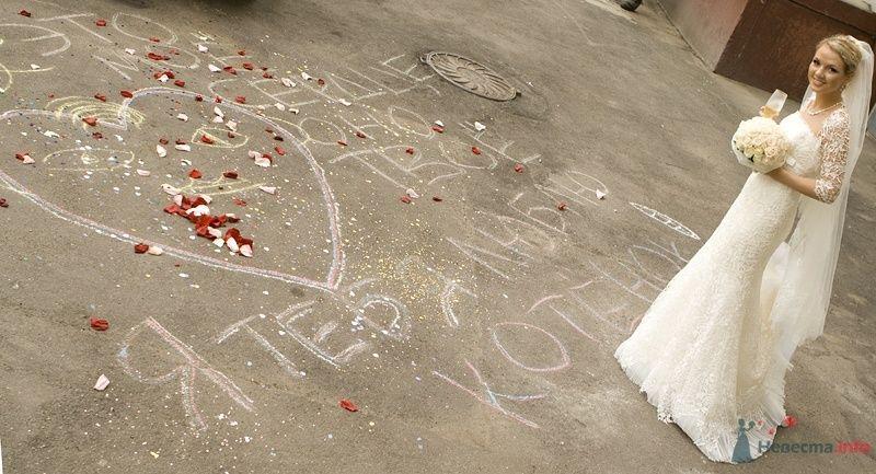 Фото 58426 в коллекции свадьба - turpar