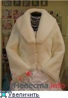 Фото 10590 в коллекции Свадебные шубки - Ксюня