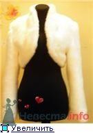 Фото 10594 в коллекции Свадебные шубки - Ксюня
