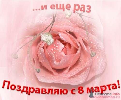 Фото 10816 в коллекции Поздравления - Ксюня