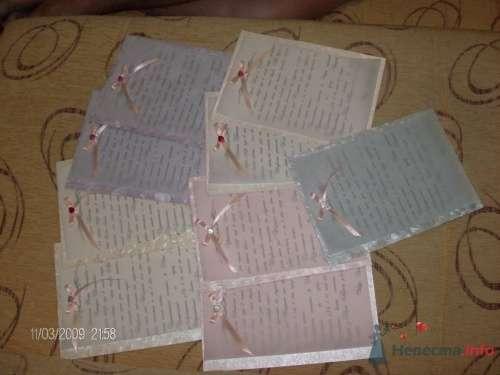 Фото 11244 в коллекции Приглашения - Ксюня