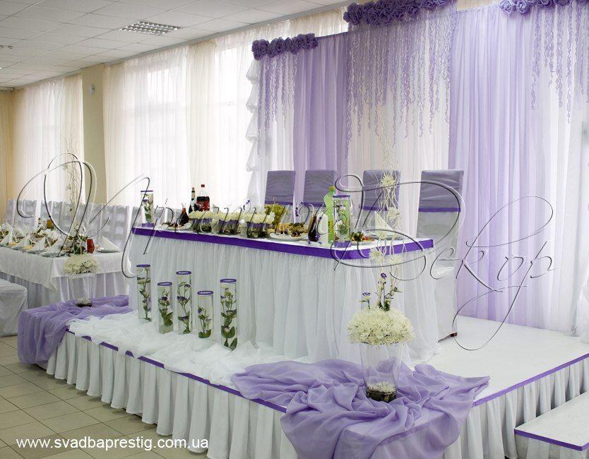 Фото 884305 в коллекции Мои фотографии - Студия свадебного дизайна Престиж Декор