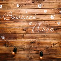 букет невесты, платье, красный, прическа, жених, костюм, бутоньерка, лофт, церемония флористика, арка, выездная регистрация, фотозона, ретрогирлнды