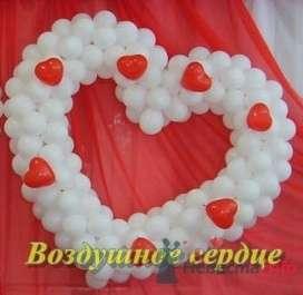 Сердце из шаров - фото 66719 Ренат