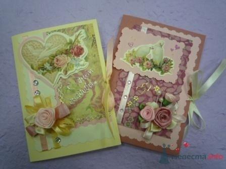 """Фото 72312 в коллекции свадебные приглашения и конверты ручной работы - """"Дом праздника"""" - свадебное оформление"""