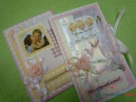 """Фото 72316 в коллекции свадебные приглашения и конверты ручной работы - """"Дом праздника"""" - свадебное оформление"""
