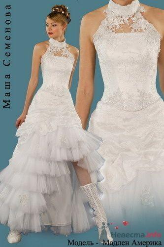 Фото 77913 в коллекции Свадебные платья - Нютка