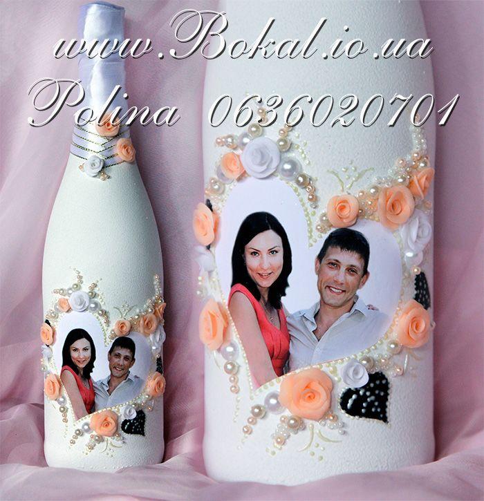 Как украсить шампанское годовщина свадьбы своими руками 725