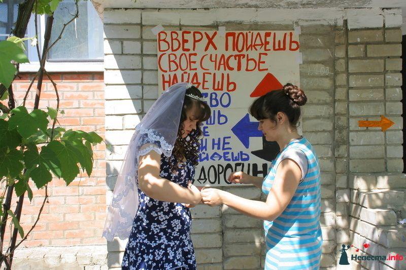 Фото 109438 в коллекции свадьба 29.05.10г. - Невеста01