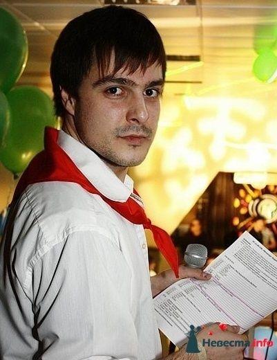 Максим ведущий праздников - фото 82698 Ведущий Максим