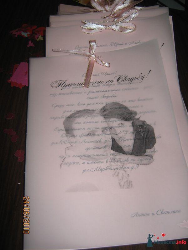 Фото 113954 в коллекции подготовка.....))) - Светлана и Антон