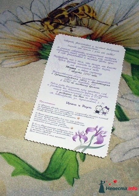 Фото 123964 в коллекции Подготовка к моей большой уральской свадьбе