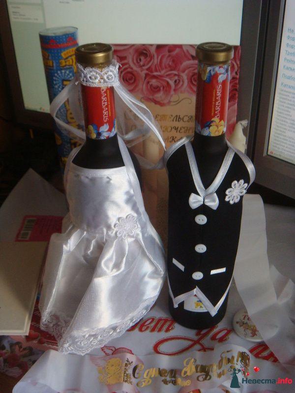 Одежда для шампанского. - фото 127149 jane0707