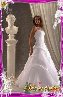"""Фото 15278 в коллекции Коллекция Gabbiano - Свадебный салон """"Эдельвейс"""""""