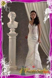 """Фото 15286 в коллекции Коллекция Gabbiano - Свадебный салон """"Эдельвейс"""""""