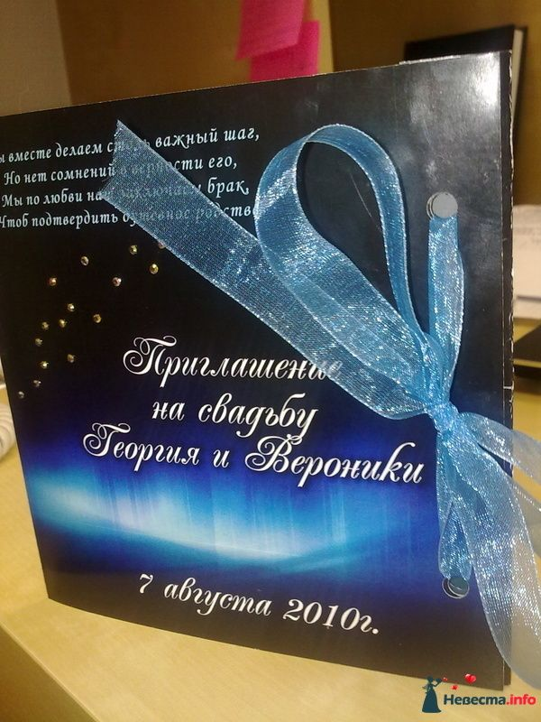 наши приглашения. Ну и что, что черные! Это ж звездное небо из страз сваровски!))) - фото 103918 Вероника Ру