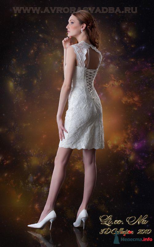 Грейс - фото 106967 Невеста01