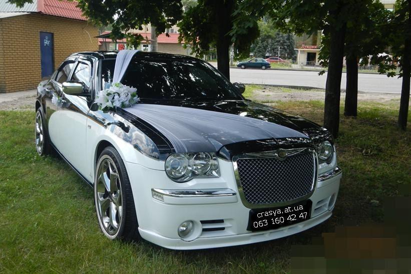 Фото 1430525 в коллекции Машина на свадьбу - Свадебные штучки -прокат авто