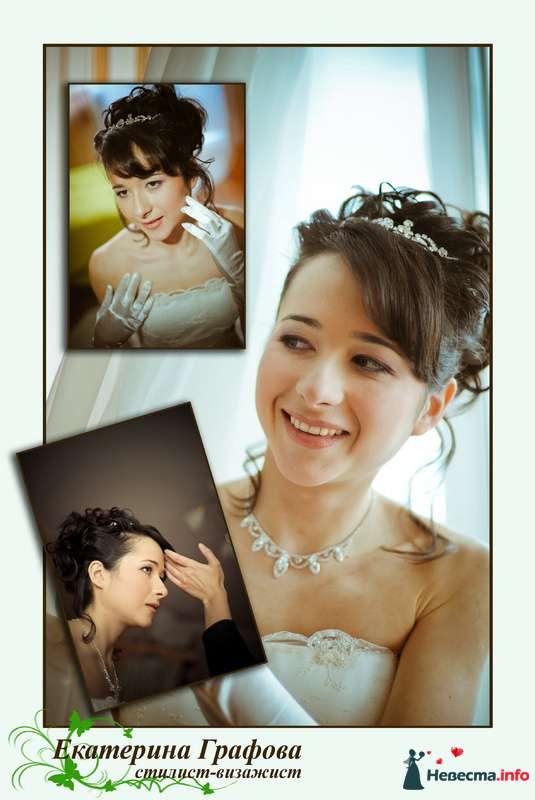 Фото 85795 в коллекции Свадебные работы - Екатерина Графова - стилист